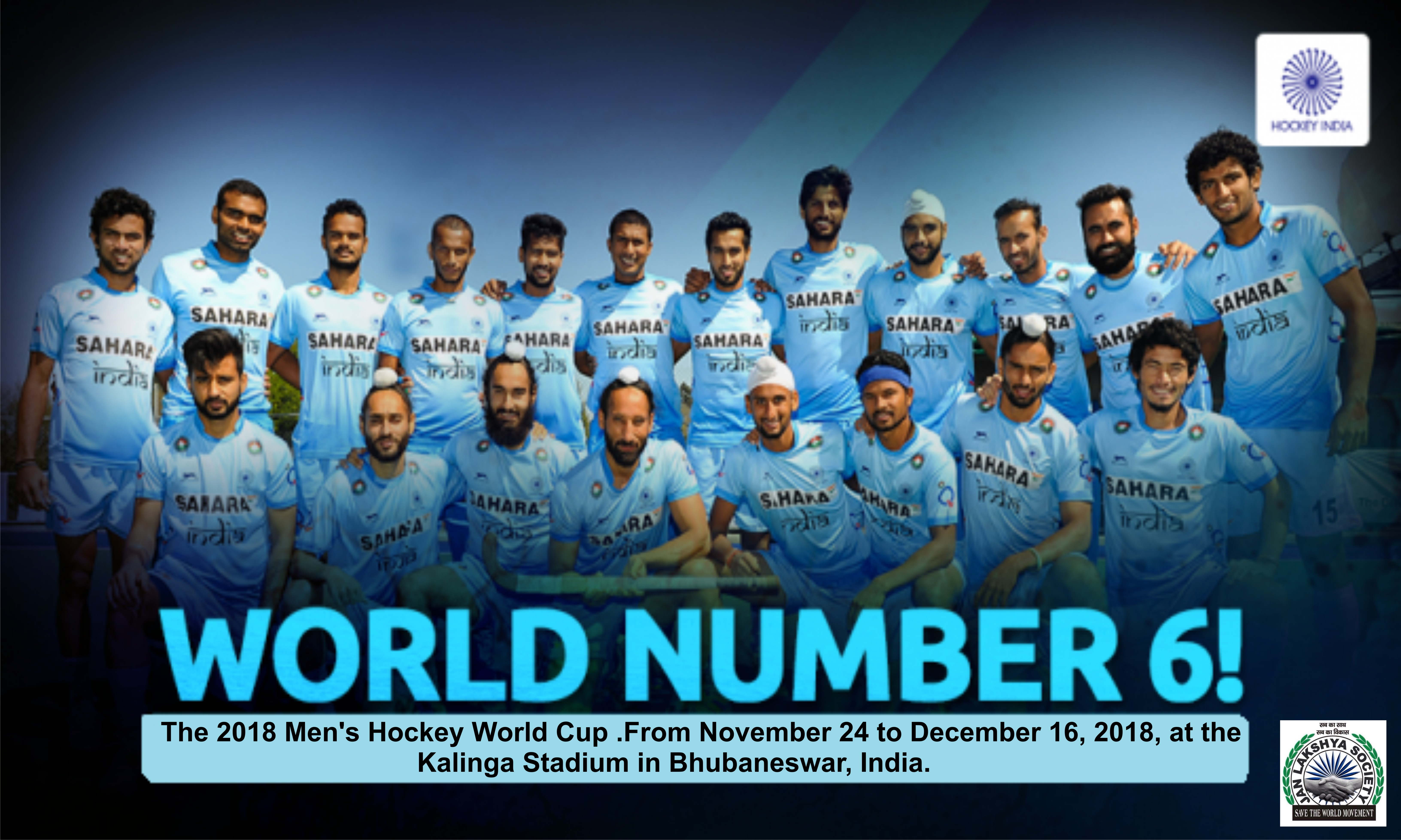 Beautiful Fih World Cup 2018 - Graphic1  You Should Have_85511 .jpg